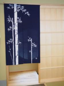 本ろうけつ染 竹のれん(暖簾) 丈150cm 紺 綿100% 国産 贈り物 お祝い 店舗 癒やし