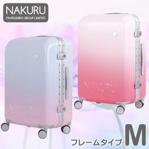 b5cc580eb4 NAKURU キャリーバッグ Mサイズ キャリーケース M スーツケース フレーム かわいい ピンク Wキャスター TSA. 2133 Mサイズ