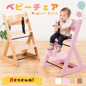 【送料無料】 ベビーチェア キッズチェア 木製 ダイニングチェア 高さ調節 子供 赤ちゃん 椅子 イス いす ハイチェア マジカルチェア