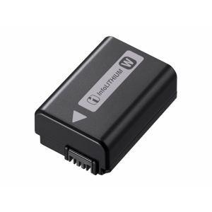 Digital Batterien Palo 4 Pcs Np-fw50 Kamera Batterie Npfw50 Np Fw50 Für Sony A5000 A5100 A7r Nex5 5r 5n A6000 A7 Nex6 Nex7 Nex5r Nex5n