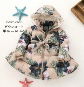 ダウンコート 子供 女の子 子供コート 中綿コート  ジャケット キッズ  チェイクダウン 冬 保温 防寒