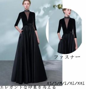 袖あり チャイナドレス パーティードレス 結婚式 ロング丈ドレス フォーマル お呼ばれ服装 ミセス 大きいサイズ 20代 30代 40代