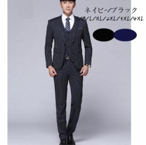 6d14b2b5bba0a ストライプ ビジネススーツ メンズフォーマルスーツ 成人式 3ピーススーツ 大きいサイズ 結婚式 就活