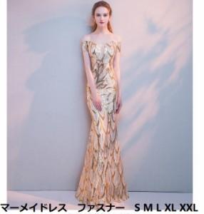 07acb4587cd8c マーメイドドレス パーティードレス ロングドレス 花嫁 大きいサイズ 二次会 成人式 お呼ばれ イブニングドレス 結婚