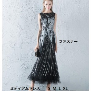 700ba7a47590d エレガント パーティードレス ミモレ丈ドレス 大きいサイズ 披露宴 お呼ばれ マーメイドドレス 二次会 成人式 結婚