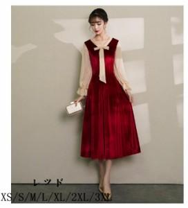 袖あり パーティードレス ウエディングドレス ミモレ丈ドレス 結婚式 フォーマルドレス お呼ばれ服 ミセス 大きいサイズ 20代30代