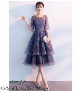 パープル パーティードレス ウエディングドレス ミモレ丈ドレス 結婚式 フォーマルドレス お呼ばれ ミセス 大きいサイズ 演出会 総レース
