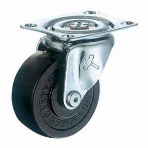 キャスター《自在式》 420G-R75mm 1個入x4【計 4個 】車輪 キャスター 修理 取替 DIY カラーボックス