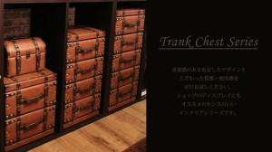 【送料無料】トランク チェスト おしゃれ 収納 トランクチェスト アンティーク 5段 トランクボ