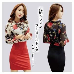 10897cbad284b キャバドレス 長袖 ドレス ワンピース 花柄 シフォン タイト ミニスカート 2カラー S M L 3サイズ