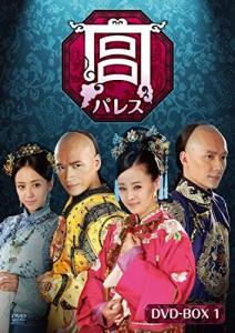 """""""宮 パレス DVD-BOX3(5枚組)(中古品)"""""""