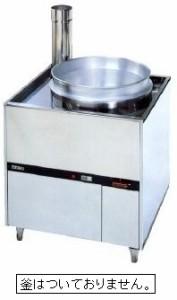 【送料無料】新品!オザキ ガスめんゆで機 W800*D750*H800(mm)