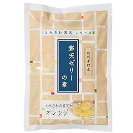 TOMIZ cuoca (富澤商店 クオカ) 富澤寒天 ゼリーの素(オレンジ) / 125g×2 寒天ゼリー・