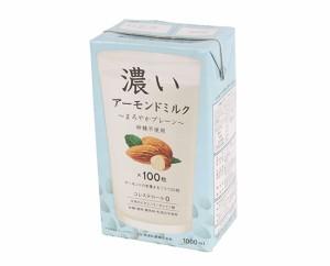 TOMIZ cuoca (富澤商店 クオカ) 濃いアーモンドミルク(まろやかプレーン) / 1L アーモン
