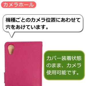 APPLE アップル ipad mini 4 専用 手帳型スマホケース 縦開き 合皮シンプルカジュアル(D002W36)