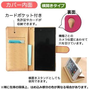 APPLE アップル iphone5c 専用 手帳型スマホケース 横開き デコ プリマ バレエ(DB016W02)