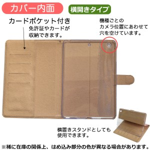 APPLE アップル iPad 2 専用 手帳型スマホケース 横開き ワンポイント フラワー(DA008W02)
