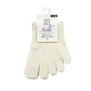 肌にやさしいシルク 健康・冷え対策♪ 表糸シルク100%5本指ハーフソックス