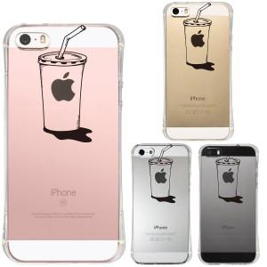 986cf6a340 iPhone SE 5S/5 対応 アイフォン エアークッション ソフト クリア ケース アップルジュース