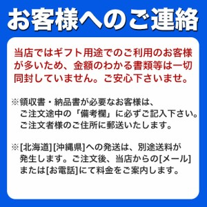 宇野千代 無撚糸 バスタオル2P UCQ-500