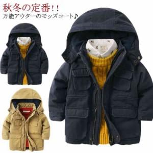 5d6c4f29a2931 ミリタリーコート ミリタリージャケット 裏ボア 中綿 モッズコート 男の子 子供服 子供コート 中綿コート