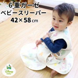 d5c187955109b8 日本製 ディズニー 6重ガーゼスリーパー 42×58cm ミッキー プー ベビーサイズ 送料無料