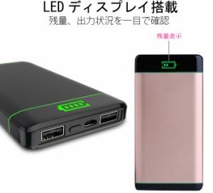 送料無料 極薄 モバイルバッテリー 軽量 大容量 10000mAh スマホ USB充電器 携帯充電器 2.1A 急速充電