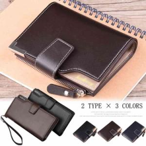 185810e106db6d 韓国ファッション 二つ折り財布 超軽い財布 薄い財布 送料無料 アースカラー二つ折り