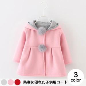 389310cc4507d 送料無料ベビーコート赤ちゃんキッズ女の子コートアウターショート丈コート女児上着ベビー服