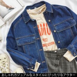 送料無料レディースデニムジャケットアウタージージャンゆるジャケットカジュアルジャケットショート丈大きいポケット