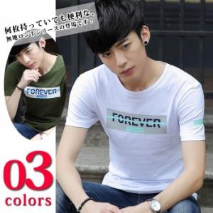 送料無料Tシャツ2017新作半袖TシャツメンズプリントTシャツクルーネックTシャツファッション男性用アルファベットプリント