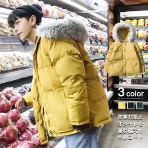 送料無料メンズ中綿コートハーフコートファー付き無地コートカジュアルコートコートアウター防寒コートフード付き冬服