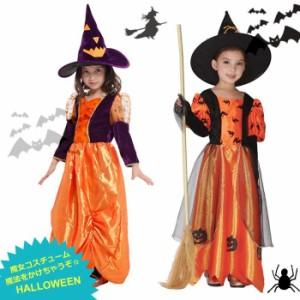 a4e6582340759a 送料無料魔女ハロウィン子供用コスチューム魔法使いハロウィンデビル悪魔コスプレ小悪魔衣装妖精
