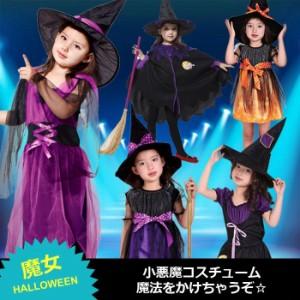 44bd181924bd0d 送料無料小悪魔ハロウィンコスチューム魔女ハロウィン子供用悪魔魔法使いコスプレデビル衣装妖精