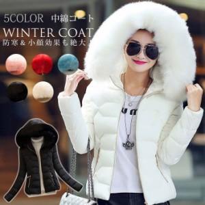 送料無料ショート丈中綿コートフェイクファーレディース中綿中綿コートジャケットコート軽量防寒アウター