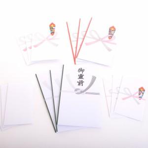 【メール便送料無料】日本製金封袋15枚セット お祝儀袋 不祝儀袋 ポチ袋 冠婚葬祭