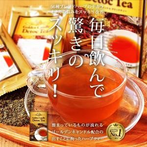 ゴールデンキャンドルデトックティ 2箱(4g×30包)プロ仕様 毎朝スッキリ! ラズベリー風味