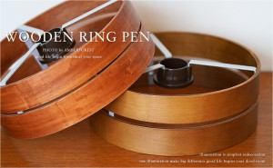 【WOODEN RING PEN】 LED照明 天井照明 ペンダント ライト ランプ 北欧系 北欧ビンテージ 北欧モダン