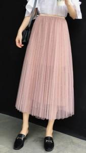 スカート ロングスカート フレアスカート マキシスカート チュールスカート ロング 大きいサイズ チュールのスカート ピンク ハイウエス