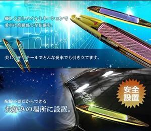 車用 ドルフィン LED 搭載 ライト 太陽光 ソーラー パネル 振動検知 外装 ドレスアップ TEC-NEWDILFIND