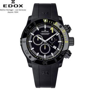 エドックス[EDOX] ショッピングローン無金利対象品 クロノオフショア1 クロノグラフ 10221-37N-NINJ