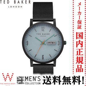 テッドベーカーロンドン [TED BAKER LONDON] MENS COLLECTION GRANT TE15196014 メンズ