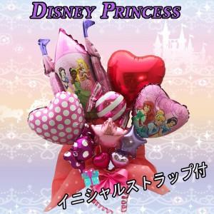 バルーン アレンジ 豪華 ディズニー プリンセス バルーンギフト 出産祝い 結婚祝い 電報 誕生日 イニシャルタグ付き