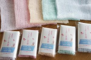 和紙の「うるわし洗顔」 各色:540円 今話題のタオル洗顔用 洗顔と同時に角質OFF、ピーリングを促し、つるすべ美肌 日本製