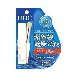 """""""DHC 「DHC」UVモイスチュアリップクリーム(1.5g) """""""