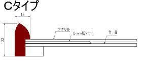 絵画 額入り 歌川広重 大はしあたけの夕立 Bタイプ インテリア 壁 おしゃれ 壁掛け リビング 寝