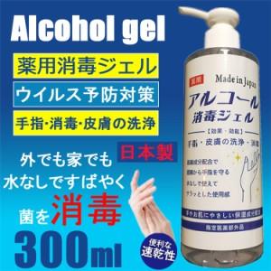 ジェル 濃度 キレイ キレイ アルコール 薬用 ハンド