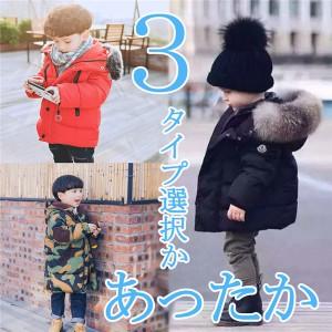 ea58c125b5a91 キッズ ダウンコート ダウンジャケット 女の子 男の子 アウター 子供コート フード付き 子供服 子ども服