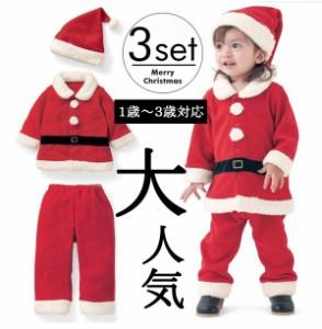 37e19f6f1a9f8 お値段以上の赤ちゃん 男の子 女の子 赤ちゃん仮装 クリスマス サンタ キッズ 衣装 ベビー服 子供服