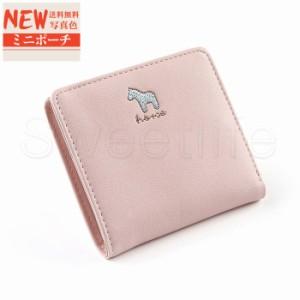 21e980f0121b 財布 二つ折り財布 レディース財布 ミニ財布 名刺入れ 小さい サイフ 軽い 可愛い 馬柄